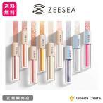 ZEESEA ズーシー 星空リキッドアイシャドウ ダイヤモンドシリーズ リキッドタイプ 液体 ラメ キラキラ ウォータープルーフ 2.8g 長持ち 中国コスメ 正規品