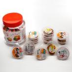 熱中症予防 梅いろどりセット 梅干5種類の詰め合わせ 約400g ハチミツ みかん