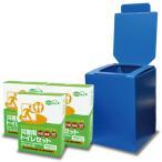 エコワン エコレット プラダントイレセット エコレット10 3箱入 組み立て式簡易トイレ 抗菌 消臭 10年保存可能 災害 防災 衛生的 携帯トイレ