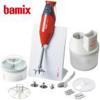バーミックスbamix M300 コンプリート