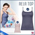 ショッピングキャミソール Wacoal ワコール RELA TOP リラトップ カップ付きキャミソール M Lサイズ CLA194