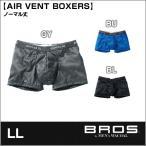 ショッピングワコール ワコール BROS ブロス Wacoal AIR VENT BOXERS ボクサーパンツ(前閉じ)(LL)GT3151-ll