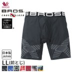 MEN's Wacoal 男のワコール BROS