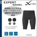 CWX メンズ エキスパート ワコール CW-X スポーツタイツ S M L HXO505