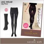 ショッピングワコール ワコール サクセスウォーク success walk LEG WEAR 着圧 TIGHTS 内ももシェイパー 着圧タイツ ゾッキ 60デニール M L RHN110