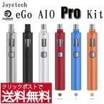 電子タバコ VAPE ベイプ Joyetech eGo AIO Pro スターターキット バッテリー ジョイテック イーゴーエイアイオープロ 電子たばこ 電子煙草 爆煙