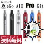 電子タバコ VAPE ベイプ Joyetech eGo AIO Pro スターターキット バッテリー ジョイテック リキッド BI-SO プレゼント 電子たばこ 電子煙草 爆煙