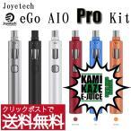 電子タバコ VAPE ベイプ Joyetech eGo AIO Pro スターターキット バッテリー ジョイテック リキッド KAMIKAZE プレゼント 電子たばこ 電子煙草 爆煙