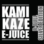電子タバコ リキッド KAMIKAZE R-BULL SILVER EDTTION【レッドブルシルバーエディション】 15ml カミカゼ 日本製 国産 正規品 VAPE ベイプ