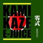 電子タバコ リキッド KAMIKAZE 零式【ハードメンソール&COOL】 15ml カミカゼ 日本製 国産 正規品 VAPE ベイプ