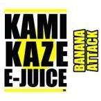 Yahoo!LIBERTY STORE JAPAN電子タバコ リキッド KAMIKAZE BANANA ATTACK【バナナアタック】 15ml カミカゼ 日本製 国産 正規品 VAPE ベイプ