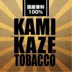 電子タバコ リキッド KAMIKAZE KAMIKAZE TABACCO【たばこ】 15ml カミカゼ 日本製 国産 正規品 VAPE ベイプ