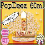 VAPE リキッド 電子タバコ ベイプ Steep Vapors Pop Deez【キャラメルポップコーン】60ml おまけ付き アメリカ製 正規品 ポップディーズ