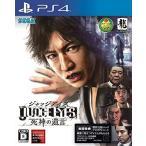 PS4 JUDGE EYES (ジャッジ アイズ) :死神の遺言 初回特典探偵支援パック プロダクトコード 同梱