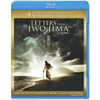 硫黄島からの手紙(初回限定生産) Blu-ray
