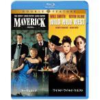 Yahoo!リバティオンラインストアマーヴェリック/ワイルド・ワイルド・ウエスト Blu-ray (初回限定生産/お得な2作品パック)