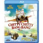チキ・チキ・バン・バン Blu-ray