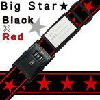 バンガード TSAロック付スーツケースベルト ビッグスター柄 黒×赤 幅5cm×最大使用長さ175cm