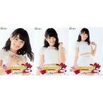 梅田綾乃 公式生写真 高橋みなみ卒業 AKB48 単独コンサートVer. ランダム 3枚コンプ