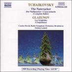 チャイコフスキー&グラズノフ:バレエ音楽(全曲盤)「くるみ割り人形」Op.71/グラズノフ:バレエ音楽「レ・シルフィード(風の精)」(ショピ