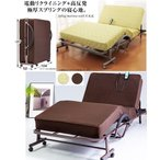 電動ベッドシングル 極厚高反発スプリングマット仕様折りたたみ無段階リクライニングベッド 介護