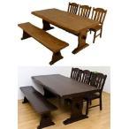 食卓テーブル浮造りダイニングテーブル