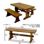 ダイニングベンチダイニングチェア食卓チェアー食卓椅子