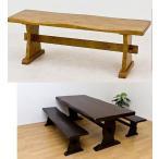 ダイニングベンチ 木製ダイニングチェアー浮造りパインダイニングチェア 165 カントリー調ロビーチェア/待合長椅子/店舗用品にも