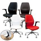 リバティートップ提供 インテリア・寝具通販専門店ランキング22位 パソコンチェアー NICOLEオフィスチェア/スタイリッシュチェア/SOHO回転チェア/事務椅子