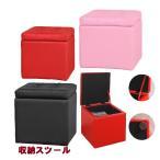 リバティートップ提供 インテリア・寝具通販専門店ランキング21位 収納ソファー レザースツール キューブレザー椅子