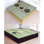ユニット畳セット 高床式 たたみユニットボックス/収納ベンチ、ベッドにも