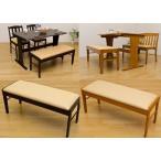 ダイニングベンチ背なし木製チェアー コローナ食卓長椅子/イス/いす ロング UHC-100