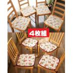 座椅子カバー 和風うさぎ ざぶとんカバー春桜