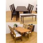 ダイニングテーブル木製フリーテーブル