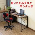 デスク110幅/シンプル机  パソコンデスク/学習机/作業台 安い 汎用フリーデスク