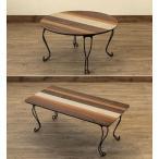 折りりたたみテーブル猫脚 角型/円形ちゃぶ台 丸テーブル 折れ脚木製テーブル