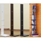 コードレスクリーナー用スタンドラック タワー型掃除機収納 木製インテリア 壁掛け充電 ダイソン