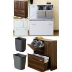 家具調ダストボックス 5分別ペール付 キッチンおしゃれゴミ箱  インテリア