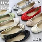 ショッピングバレーシューズ 対象品2足で3600円(税別) リバティードール レディース バレーシューズ BALETT SHOES エナメル 6色展開 レディース 婦人 靴 ヒール パンプス