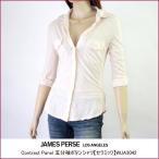 ◆在庫処分セール◆【送料無料】JAMES PERSE(ジェームスパース レディース Tシャツ) Contrast Panel 五分袖ボタンシャツ(セラミック) WUA3042[USA正規品]