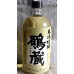 20年、5年、3年古酒ブレンド米麦焼酎 鶴蔵 720ml