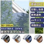 【ランキング受賞】 2021進化 日本認定機関 空間殺菌認証済み  60日利用可 空間除菌カード ウィルスシャットアウト 首掛けタイプ ウイルス除去 ※10枚セット※