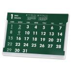 2018年ポストカードサイズ卓上カレンダー(グリーン&ホワイト)壁掛けも可
