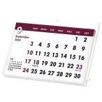 2020年9月始まり名刺サイズ卓上カレンダーVol.92(White)