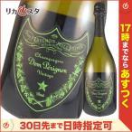 ショッピング2009年 ドンペリニヨン 白 2009年 ルミナスボトル 750ml 正規品 ドンペリ Dom Perignon オススメ