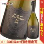 ドンペリニヨン P2 2000年 750ml 正規品 ドンペリ Dom Perignon オススメ