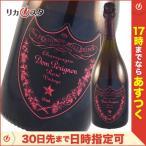 ドンペリニヨン ロゼ 2004年 ルミナスボトル 750ml 正規品 ピンドン Dom Perignon オススメ