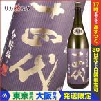 十四代 純米大吟醸 白鶴錦 一升瓶 1800ml 1.8L 箱無し 2020年7月製造 日本酒 高木酒造 山形県 オススメ