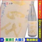 十四代 純米大吟醸 龍の落とし子 一升瓶 1800ml 1.8L 箱無し 2020年6月製造 日本酒 高木酒造 山形県 オススメ