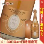 Licasta louis roederer crystal rose pi 2009 box